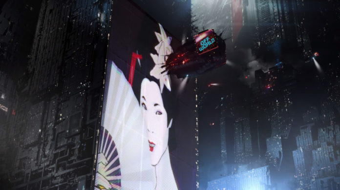 Blade Runner Black Out