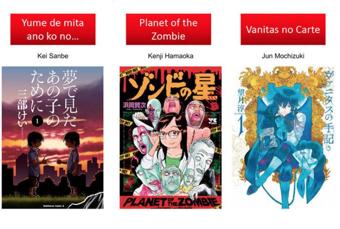 Licencias manga 37 comic barcelona norma editorial