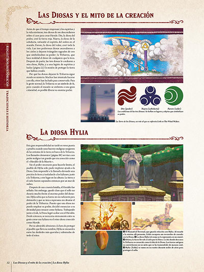 página-the-legend-of-zelda-enciclopedia