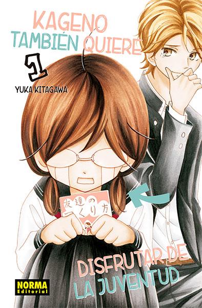 kageno también quiere disfrutar de la juventud portada 1