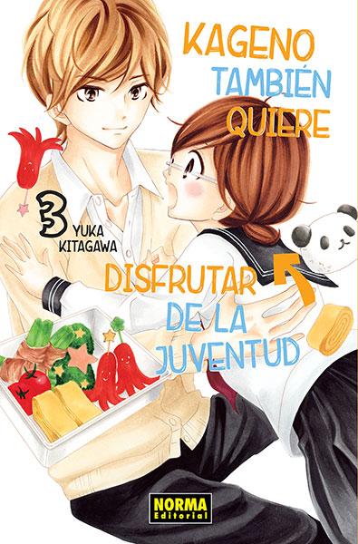 kageno también quiere disfrutar de la juventud manga 3 portada