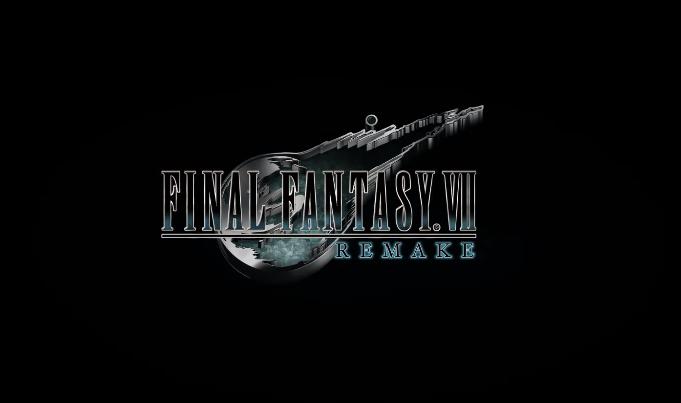 Final Fantasy VII Remake, logo