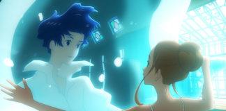 el amor está en el agua masaaki yuasa