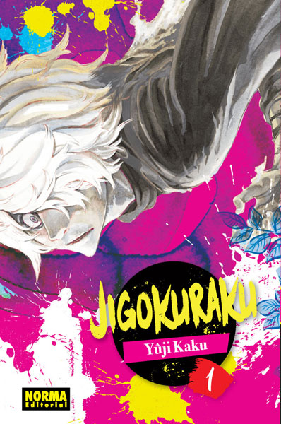jigokuraku portada