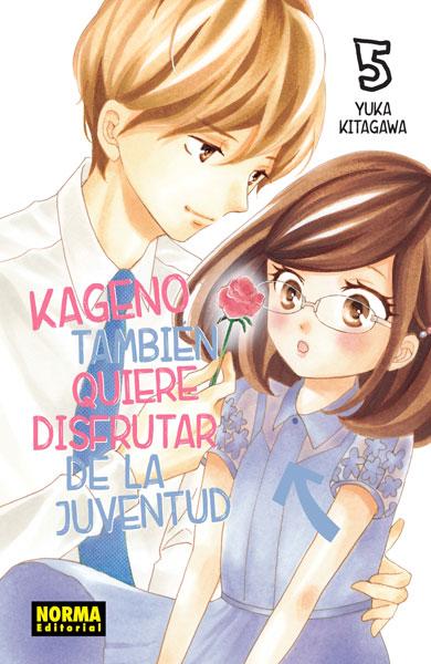Kageno también quiere disfrutar de la juventud 5 portada