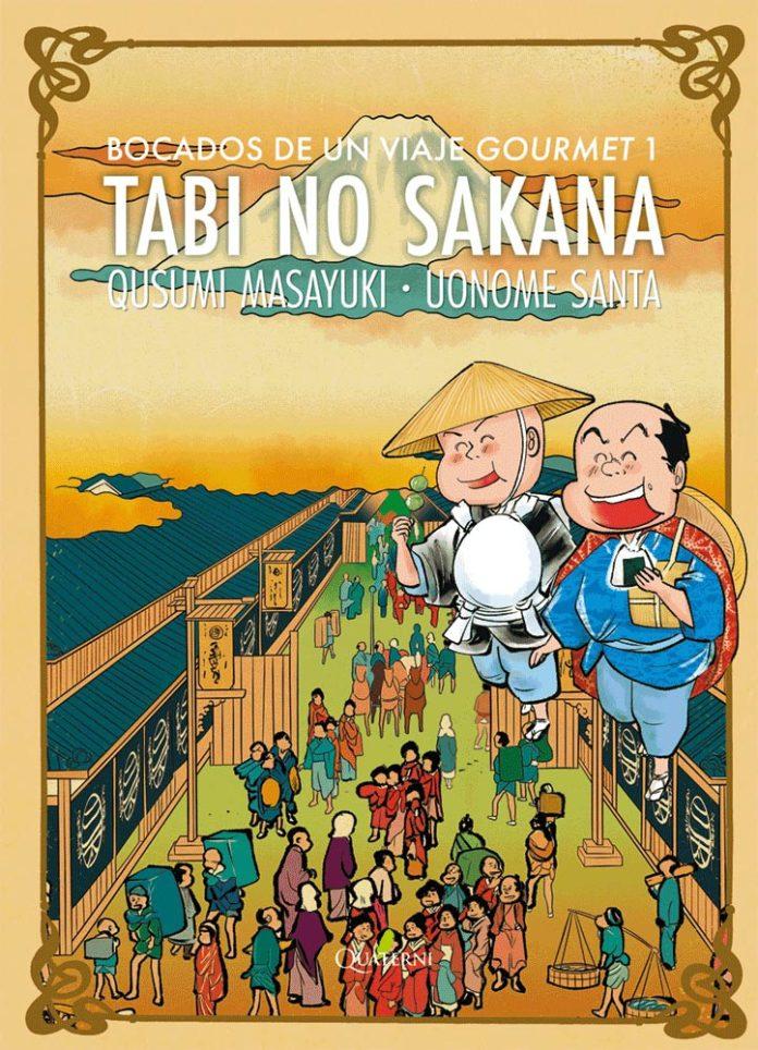 Portada de Tabi No Sakana 1