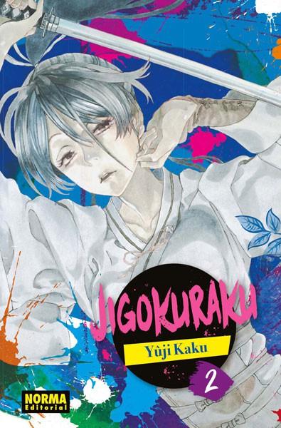 jigokuraku 2 portada