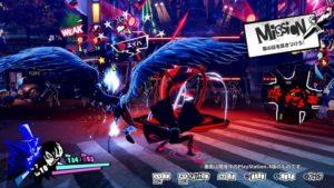 Persona 5 Strikers - Avance