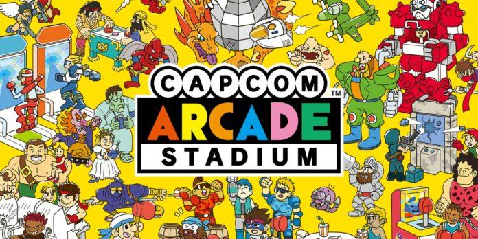 apcom Arcade Stadium