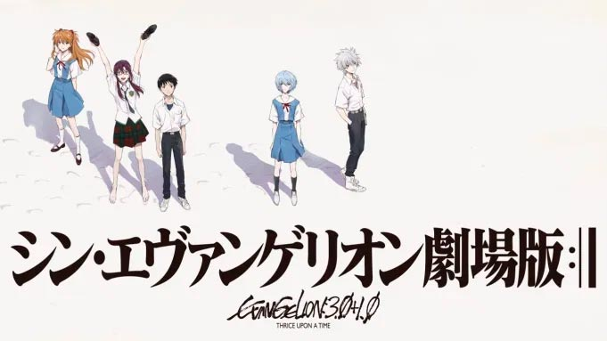 Evangelion: 3.0 + 1.01 Thrice Upon A Time