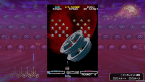 Space Invaders Invincible Collection   Fantasymundo