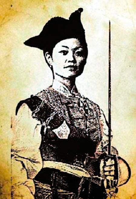 La pirata china Zhèng Shì